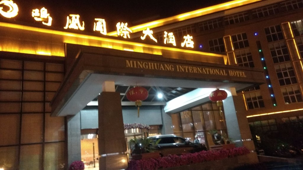 Minghuang International Hotel