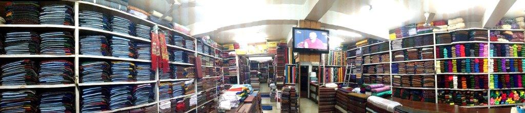Dorji Gyeltshen Tshongkhang Shop