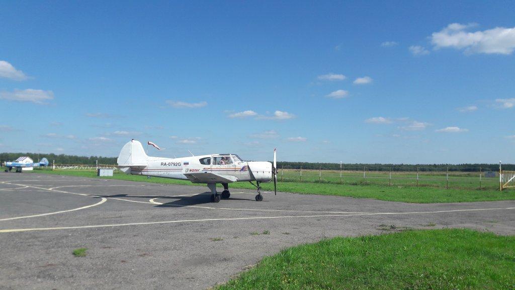 Aeroclub Alpina Avia