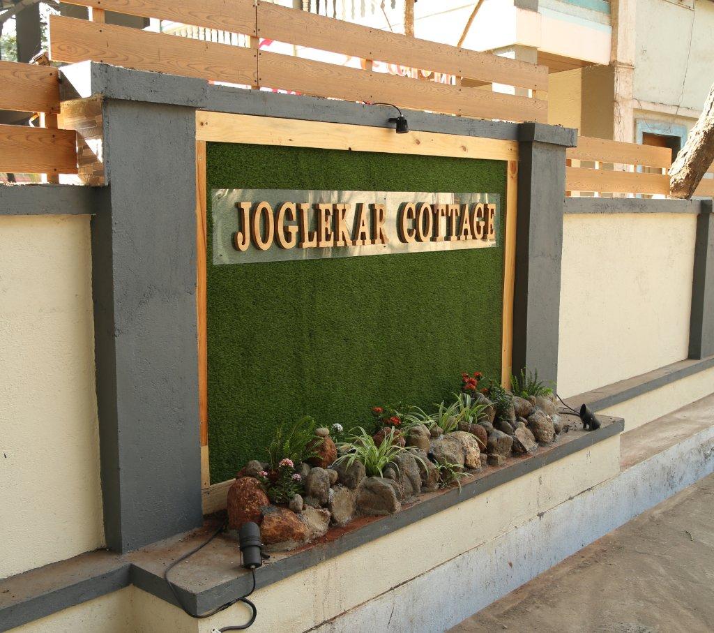 Jogalekar Cottage