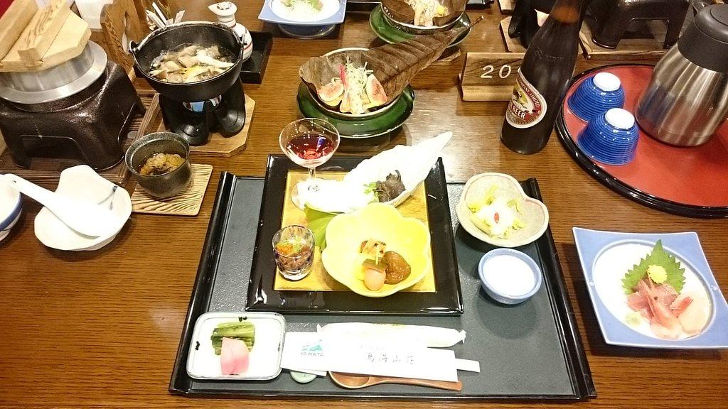 Chokaisanso
