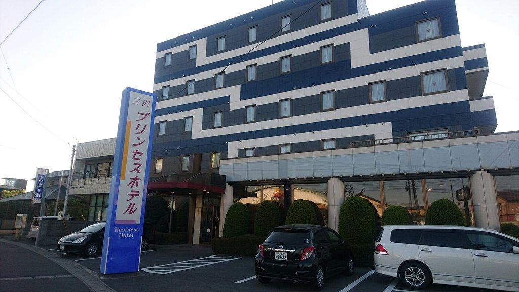 三沢 プリンセス ホテル