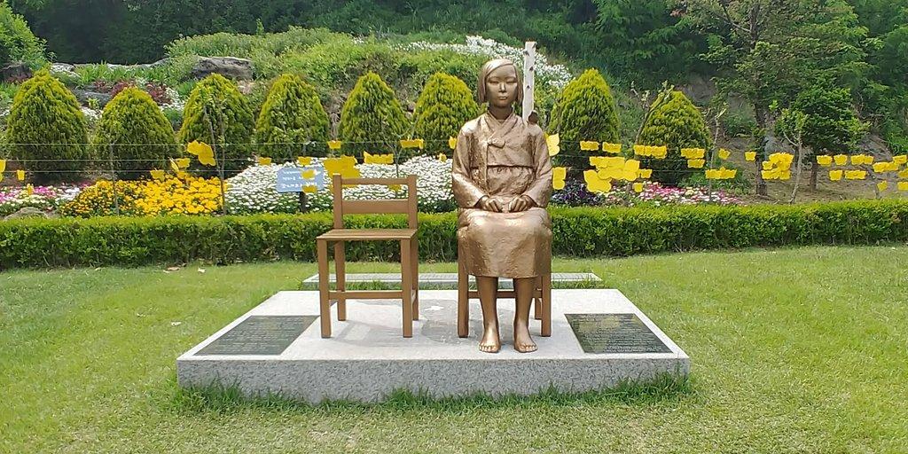 Siheung