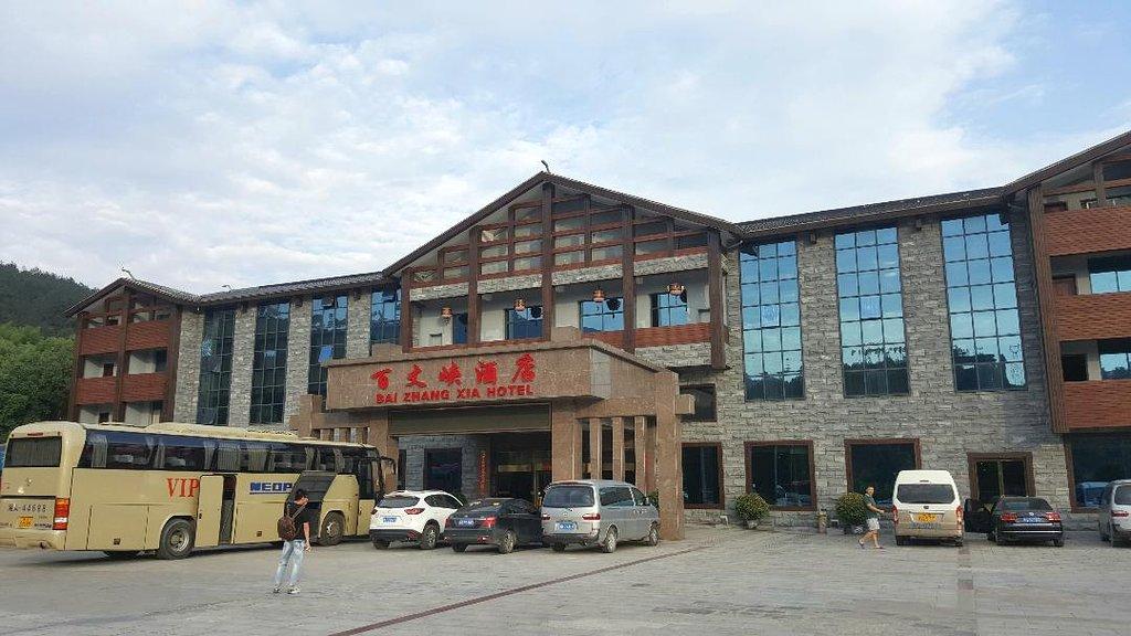Bai Zhang Xia Hotel