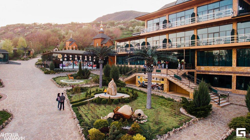 Hotel Park Rodnik