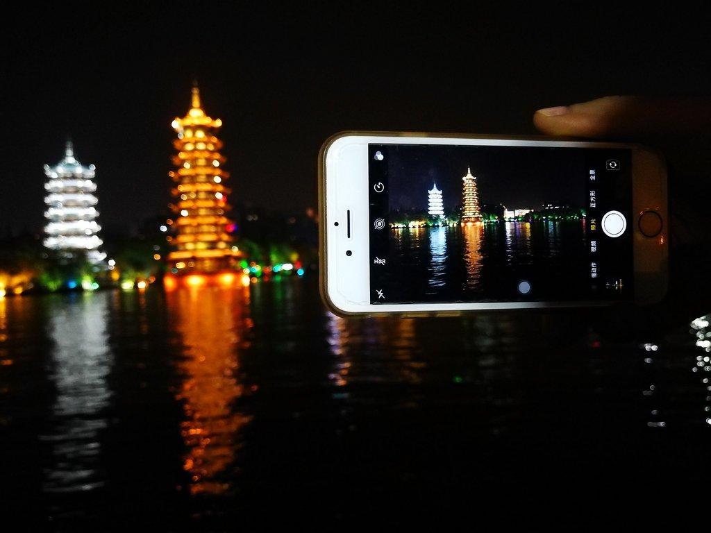 Guilin Sun Moon Tower