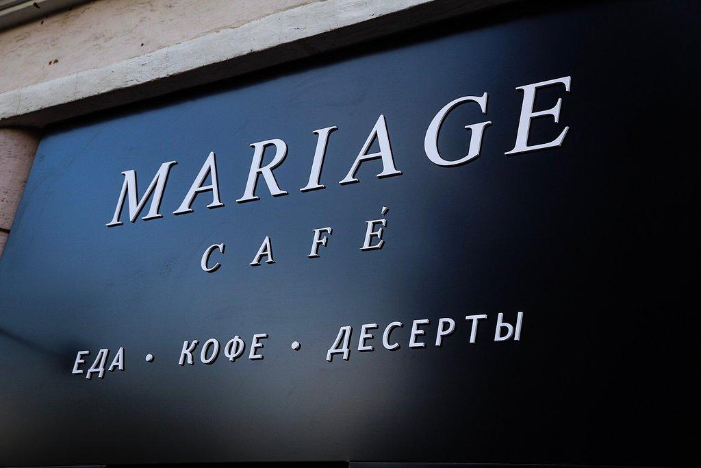 Cafe Mariage
