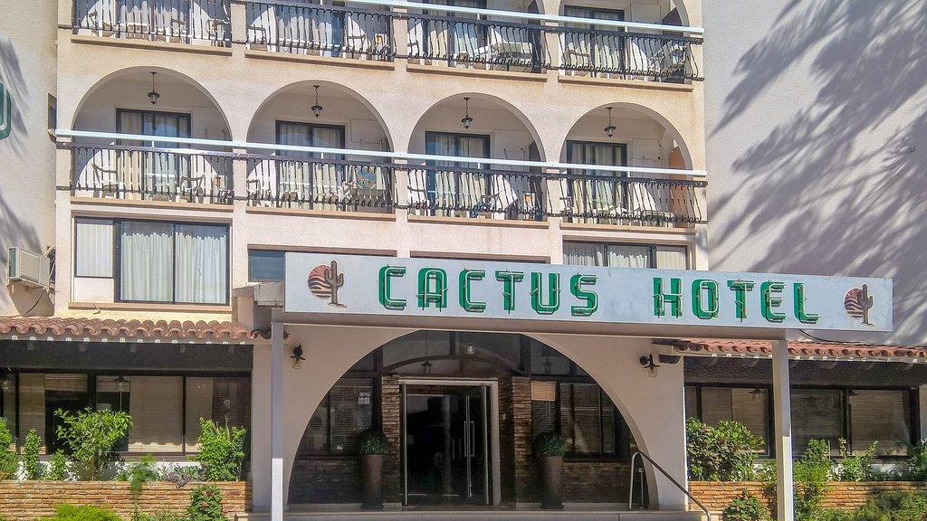カクタス ホテル