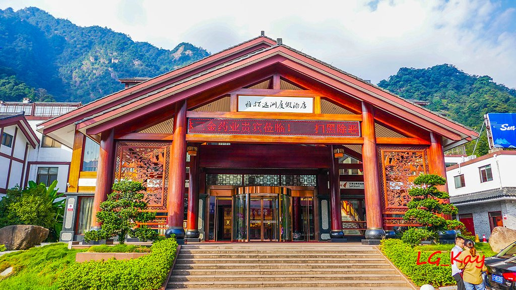 ELBA Garden Hotel & Resort Sanqingshan