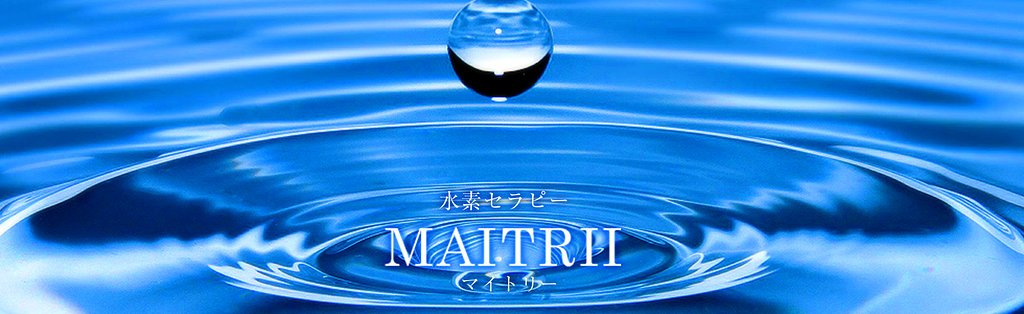 MAITRII, H2 Inhalation Therapy & relaxation