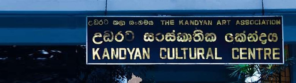 Kandyan Cultural Centre - Cultural Dance Show