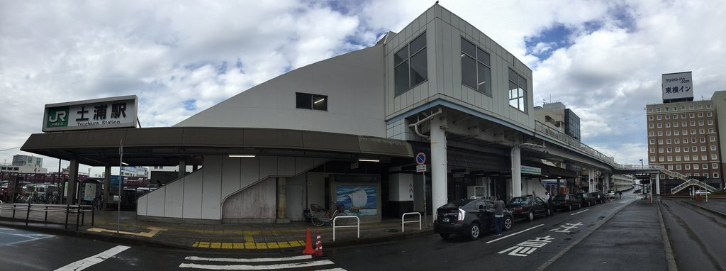 Tsuchiura Station East Entrance Cycle Station