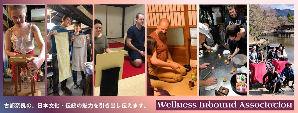 Nara Wellness Tourism