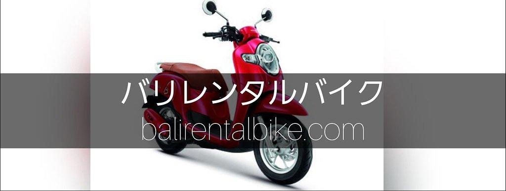 Bali Rental Bike