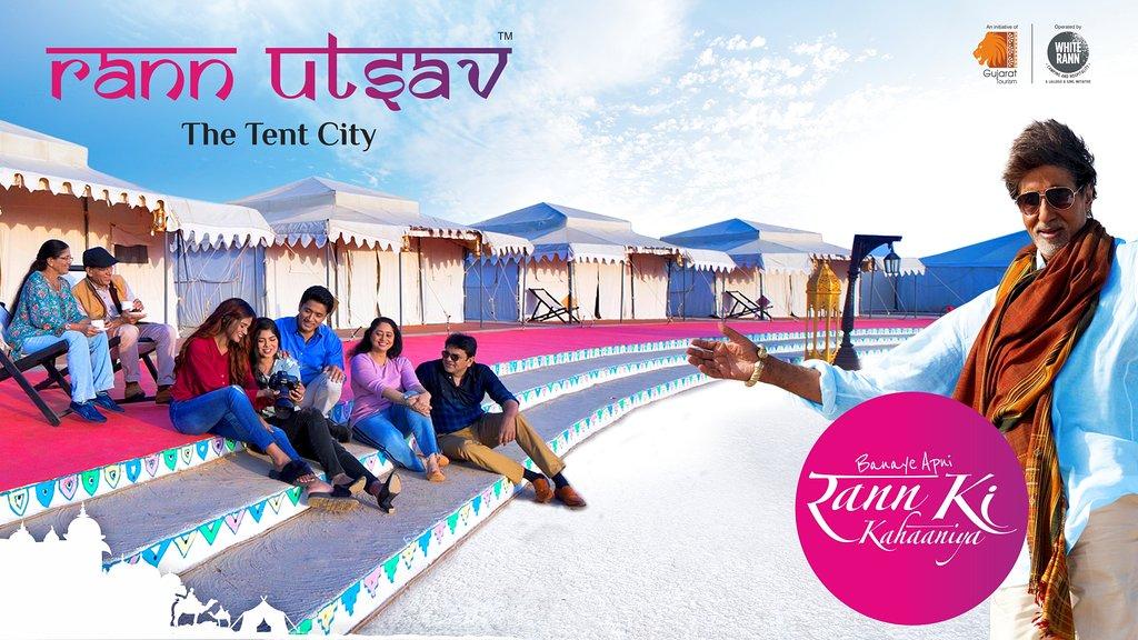 Rann Utsav - The Tent City