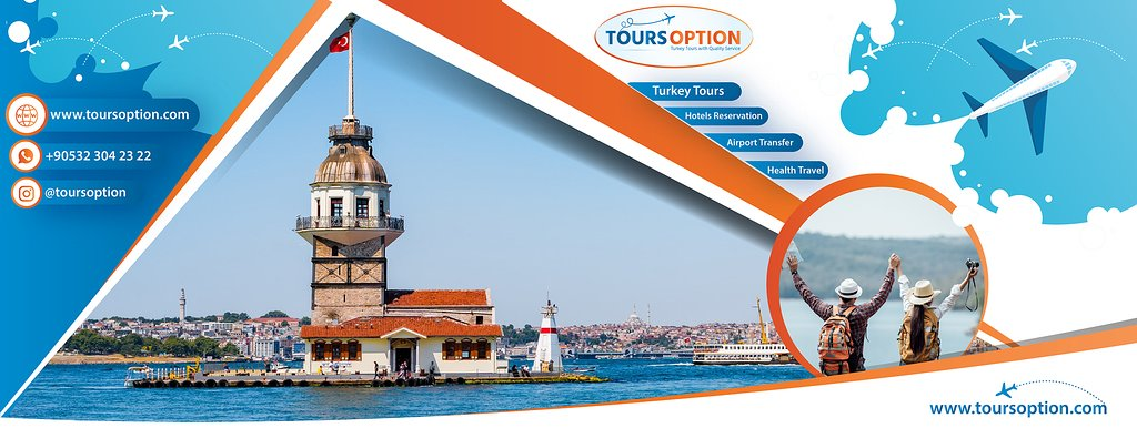 ToursOption