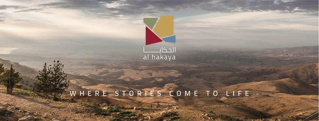 Al Hakaya (La Storia) Eatery and cultural center