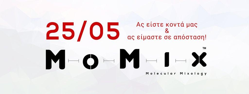 MoMix Molecular Mixology Kerameikos