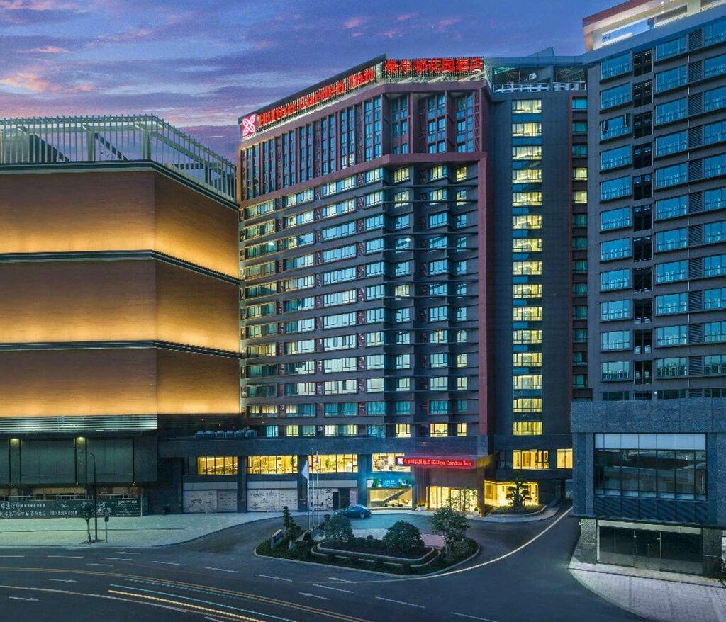 Hilton Garden Inn Zhongshan Guzhen