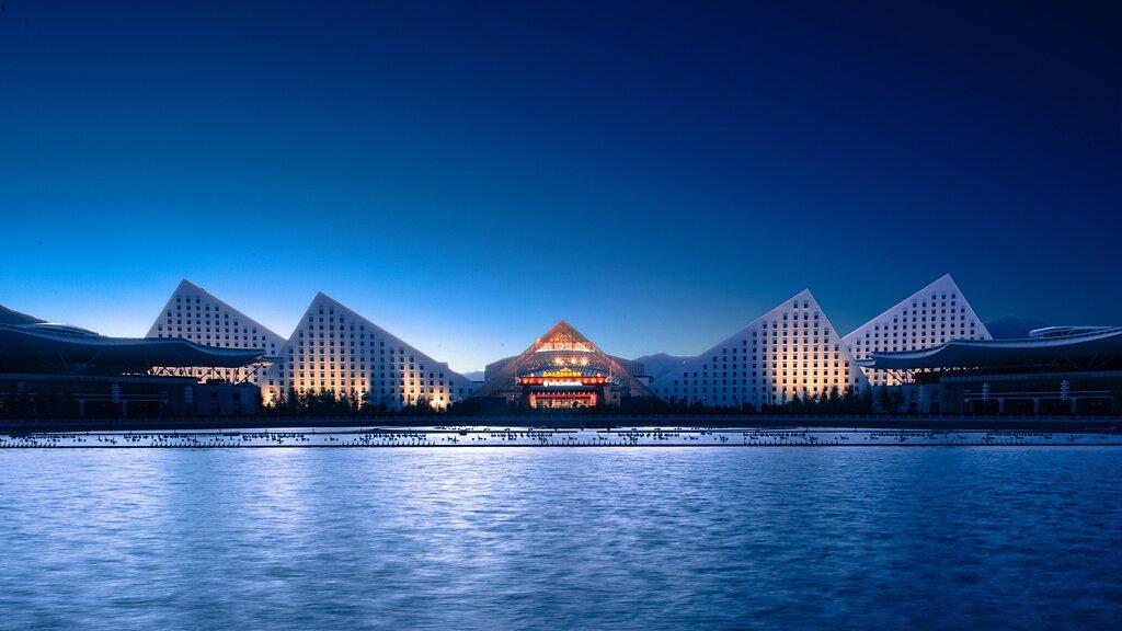 InterContinental Lhasa Paradise