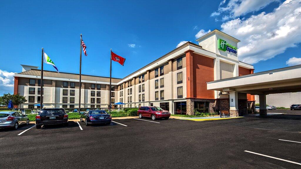 Holiday Inn Express Memphis Medical Center Midtown, an IHG hotel