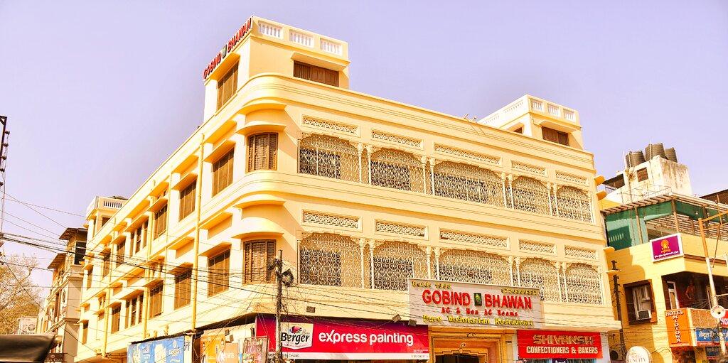 Gobind Bhawan Heritage Hotel