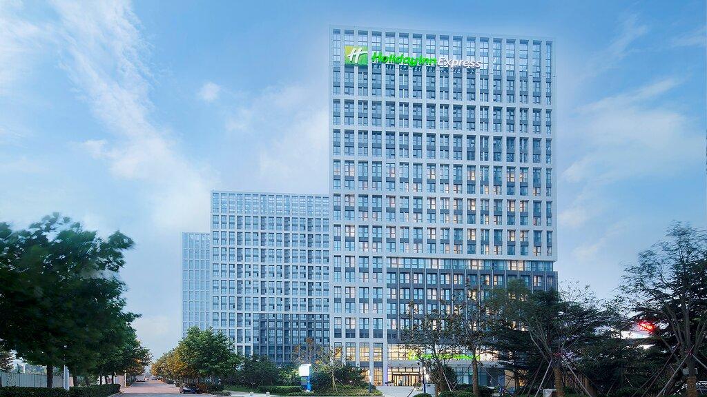 Holiday Inn Express Qingdao West Coast, an IHG hotel
