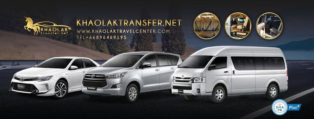 Khao Lak Transfer by Nickie