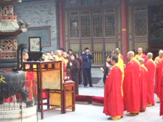 Xi'an, China: Big Goose Pagoda IV