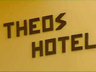Theo's Hotel: Thomson.co.uk video of the Theo in Aghios Georgios North, Corfu