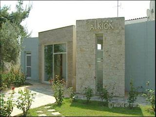 Kriopigi, اليونان: Thomson.co.uk video of the ALKYON APTS in Kriopigi, Halkidiki