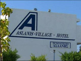Aslanis Village: Thomson.co.uk video of the ASLANIS in MARMARI, Kos