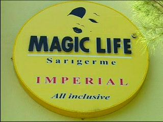 Thomson.co.uk video of the MAGIC LIFE SARIGERME IMPERIAL in SARIGERME, Turkey-Dalaman