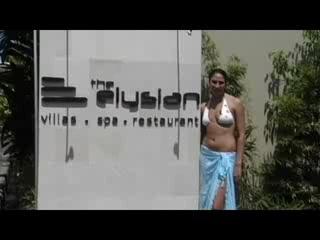 Bali : The Elysian