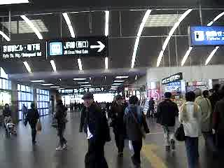 Kyoto station and subway train