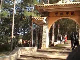 Truc Lam - DaLat