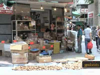 Hong Kong, Chine : Herbal Medicine