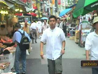 Ueno, Japan: Ameyoko Market