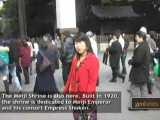 Tokyo, Japan: Harajuku