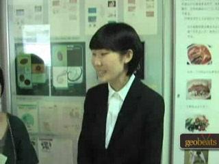 Meguro, Japan: Parasite Museum