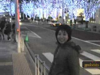 Minato, Japon : Roppongi Hills