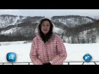 Niseko-cho, Giappone: Niseko Japan