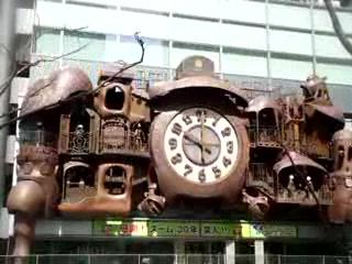 Tokio, Japón: Clock 2