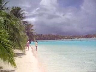 Vaitape, Fransk Polynesien: Bora Bora Lagoonarium