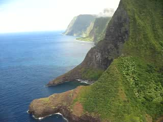 Kahului, ฮาวาย: Blue Hawaiian Helicopter tour