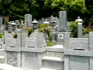 Kobe, Japan: view of a japanese cemetary
