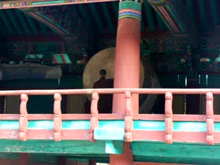 Jeollanam-do, Corea del Sur: 17-Daehungsa temple