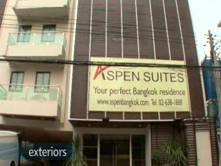Aspen Suites Vedio Tour