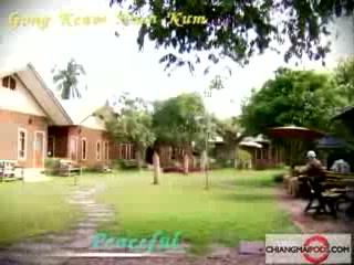 Gongkaew Chiangmai Home: Gong Kaew Huen Kum