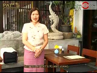 باتس كلانجفيانج بوتيك جيستهاوس: Pat's Klangviang